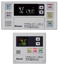 RUF-E2406AW MBC-120V(T) リモコン