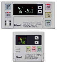 RUF-E2005AW MBC-120V(T) リモコン