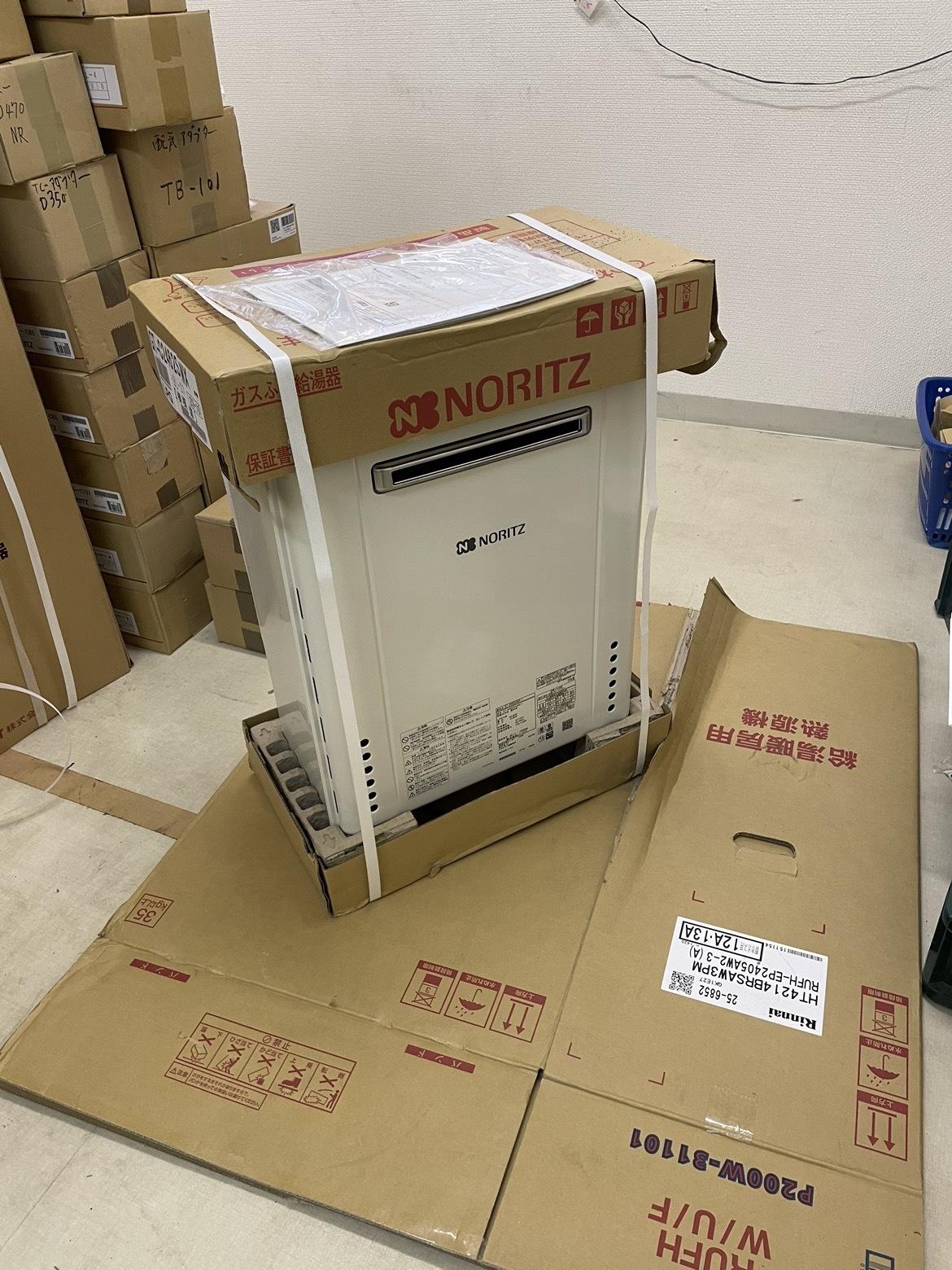 GT-2460SAWX-1 GT-2460SAWX-1 給湯器